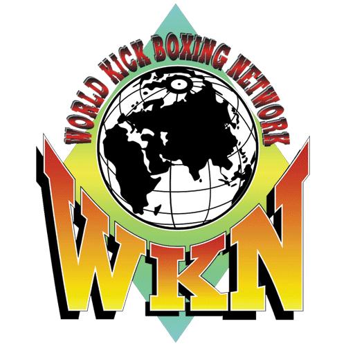 Què és la WKN?