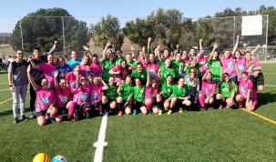 Imatge de la 1a Jornada de Futbol Femení Teianenc celebrada al Municipal de Sant Berger